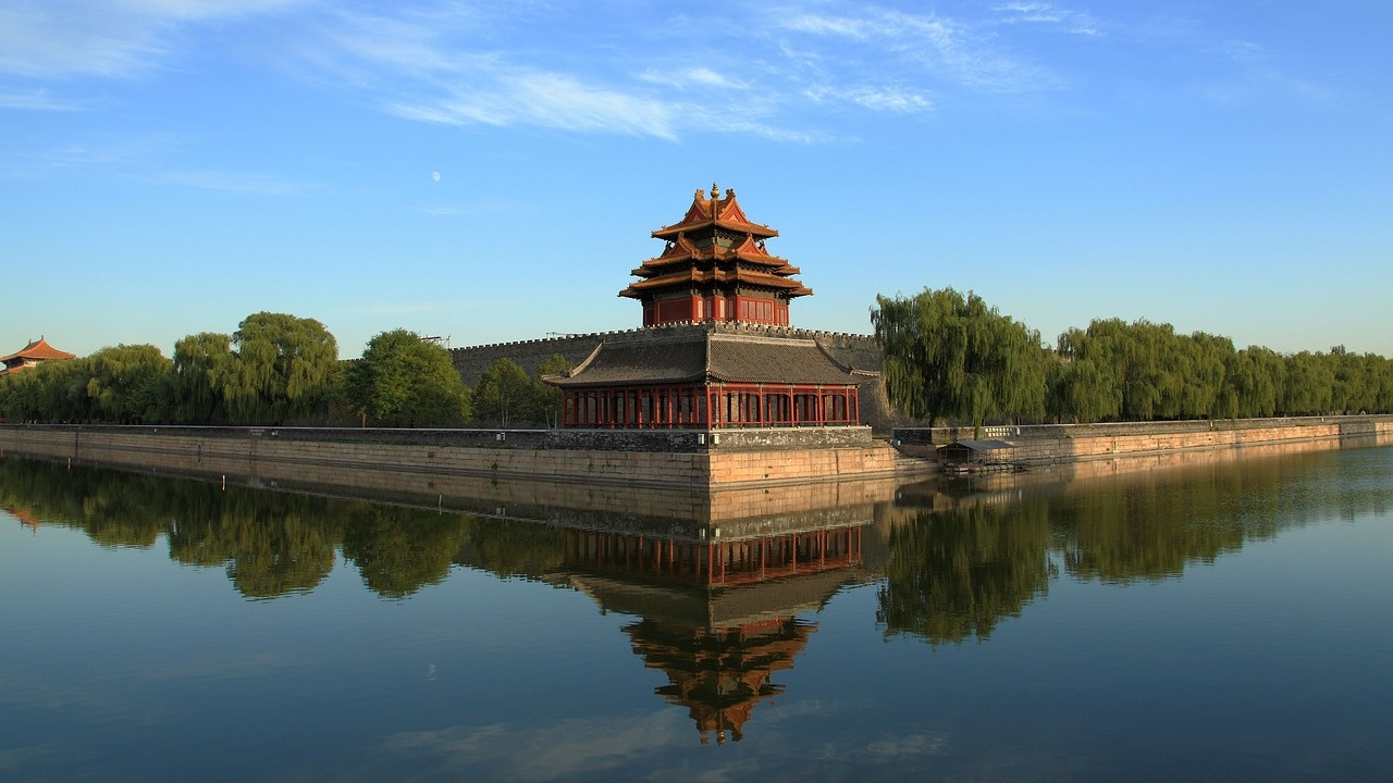 Why should I study in Beijing?