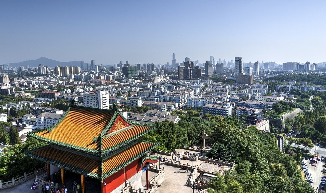 Why should I study in Nanjing, China?